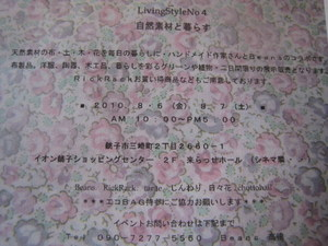 20100716_165623_0003