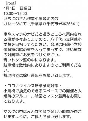 Screenshot_20210403202106_copy_1080x1477